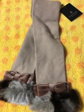 ランバン ロング丈カシミヤ手袋リボン&ファー