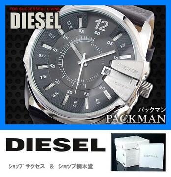 新品 即買■ディーゼル DIESEL 腕時計 DZ1206 グレー
