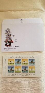 ムーミンの切手8枚 セット 台紙付き スナフキン/ちびのミイ/ニョロニョロ 未使用