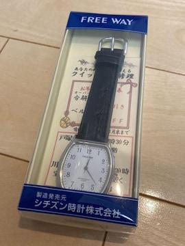 新品 未開封 腕時計 FREE WAY シチズン時計株式会社