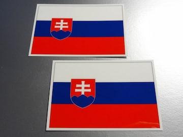 ■スロバキア国旗ステッカー2枚セット即買■