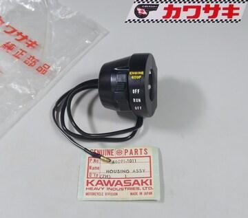 KL250 KL250-A KLX250 右グリップ・ハウジング assy 絶版新品