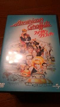 DVDソフト アメリカン・グラフィティ