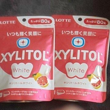 キシリトールガム2袋