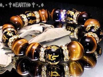天然石★12ミリ十二支守梵字黒瑪瑙&虎目石数珠