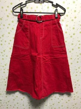 Lサイズ 共布ベルト付き配色ステッチスカート