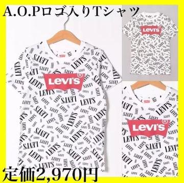 セール●定価2,970円●Levi's●A.O.P ロゴ入りTシャツ●白 150cm