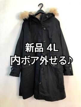 新品☆4L♪黒♪内ボア取り外せるモッズコート☆f219