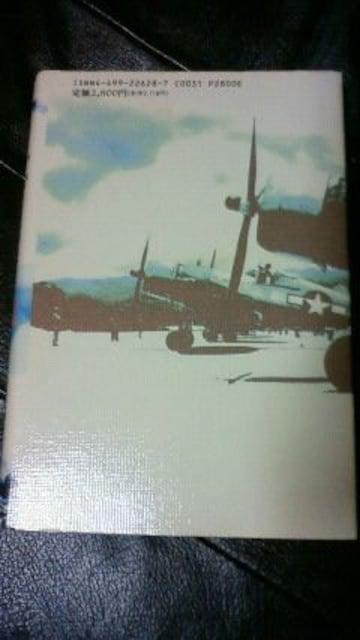 私は零戦と戦った 大日本絵画 < 本/雑誌の