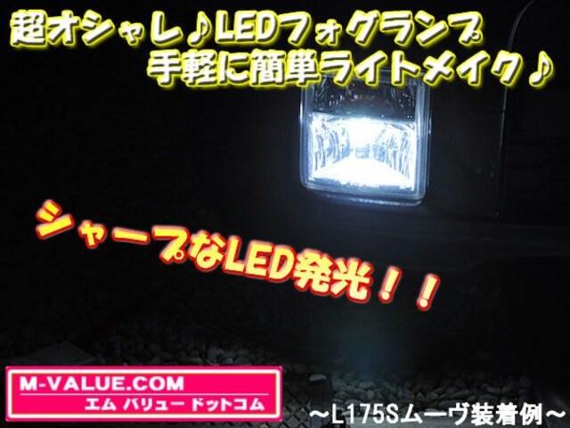 超LED】LEDフォグランプH11/ホワイト★GH系アテンザ < 自動車/バイク
