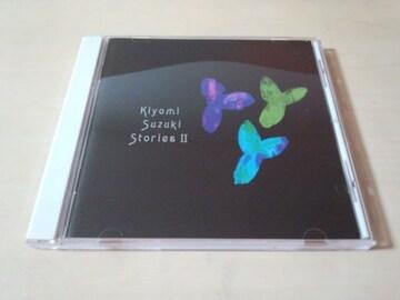 鈴木聖美CD「ストーリーズII Stories 2」●