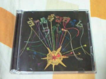 CD+DVD 鋼の錬金術師 OP ゴールデンタイムラバー スキマスイッチ 初回限定盤
