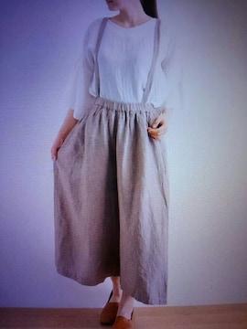 ●peniphass●リネン*レーヨン サス付ワイドパンツ 新品 薄モカ