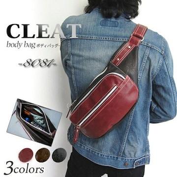 【CLEAT】《New》ボディバッグ/ワンショルダーバッグ/ウエストバッグ<ワイン>