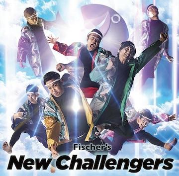 即決 Fischer's New Challengers 初回限定盤 新品未開封