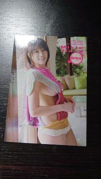 原幹恵 トレーディングカード 035