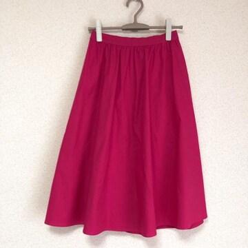 ジーユー きれい色、ミモレ丈フレアスカート♪