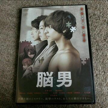DVD【脳男】