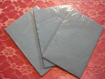 シルバークロス3枚セット13(郵便送料込)シルバー磨き貴金属