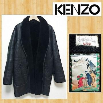 KENZO ケンゾー リアルムートンコート 羊皮 本革 レザー メンズ38 美品