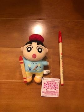 クレヨンしんちゃん ラクガキングダム マスコットキーチェーン