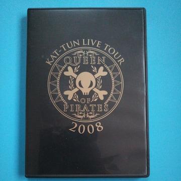 KAT-TUN◇DVD QUEEN LIVE TOUR◇中古