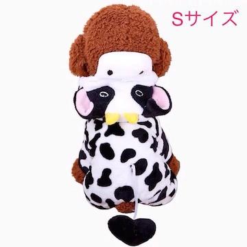 送料無料#新品#犬 猫 ペット服 牛 繋ぎ ズボン 冬服 Sサイズ
