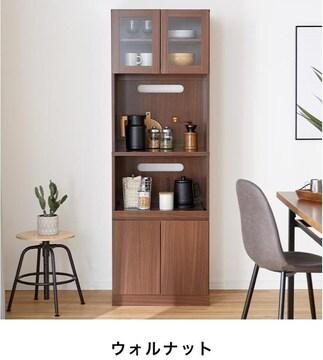 食器棚 約幅60cm レンジ台 キッチンボード ウォルナット