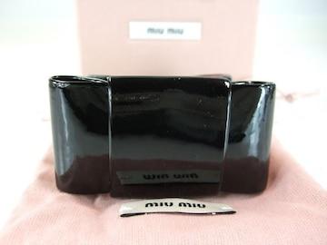 超美ミュウミュウリボンエナメルバングル黒