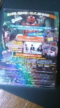 ヤッターマンDVD3枚組〜プラケース入り。