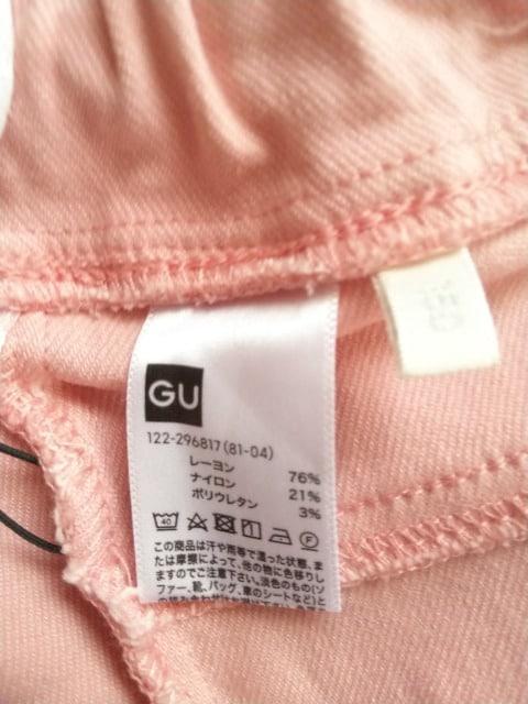 GUのジーンズ  今だけ送料込み  < ブランドの