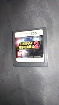 NintendoDSソフト/ゲームセンターCX 有野の挑戦状2 ソフトのみ