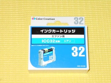 インクカートリッジ★エプソン用 ICC32互換 シアン