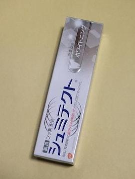 アース製薬【薬用 シュミテクト 】ホワイトニング 90g入り 6本