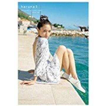 ■『川口春奈 写真集 haruna3』美人アイドル