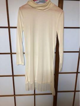 白チュニックロング