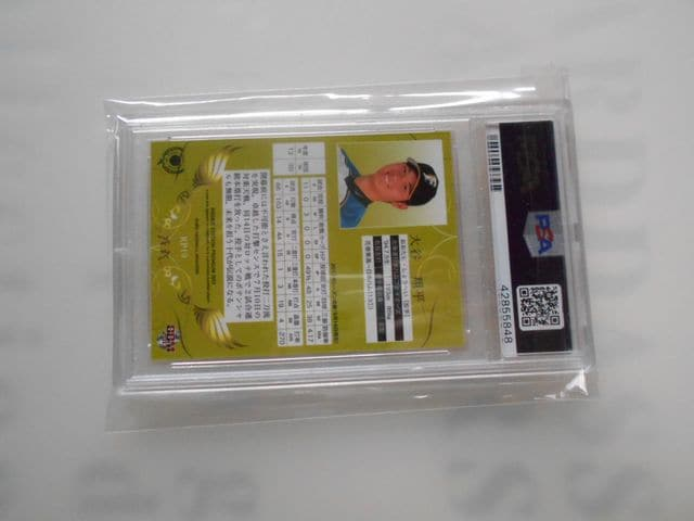 大谷翔平 BBM 2013 RC PREMIUM PSA10 GEM MINT < トレーディングカードの