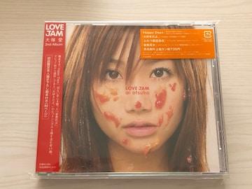 大塚愛 LOVE JAM 初回盤 絵本付き