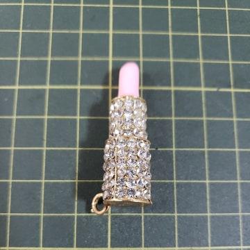 デコ素材・金属チャーム(ストーン付口紅)ピンク