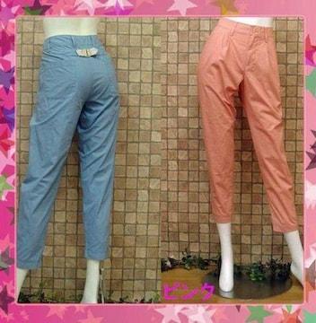 コットン カジュアル テーパード クロップド パンツ◆ピンク S
