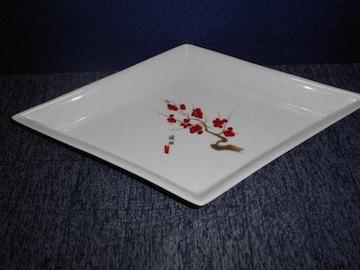 【おかず皿】ひし形 梅の花ガラ