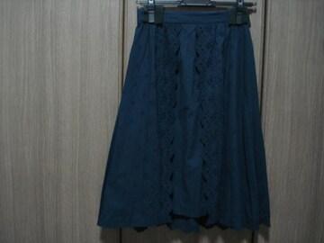 ★クイーンズコー コットンデザインスカート★セットアップも