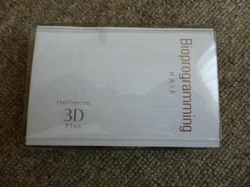 ヘアタイムセス3D