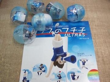 ☆コップのフチ子 ULTRAS [全6種セット(フルコンプ)]未開封