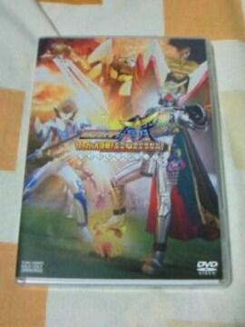 DVD 仮面ライダー鎧武 サッカー大決戦!黄金の果実争奪杯! コレクターズパック