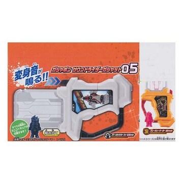 仮面ライダー エグゼイド ガシャポン サウンドライダーガシャット05 ノーマル2種セット