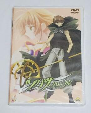 DVD ツバサ クロニクル(1)