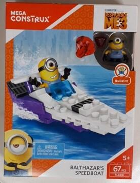 新品メガブロックミニオンズスピードボート