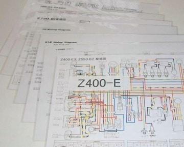 M10 B8 J1 G1L B1+B1L GA1〜GA3 配線図ラミネート済み
