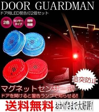 M)事故や 衝突を避けるために!!警告ランプ ブルー